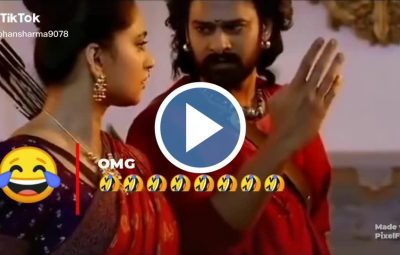 Bahubali Comedy thumbnail